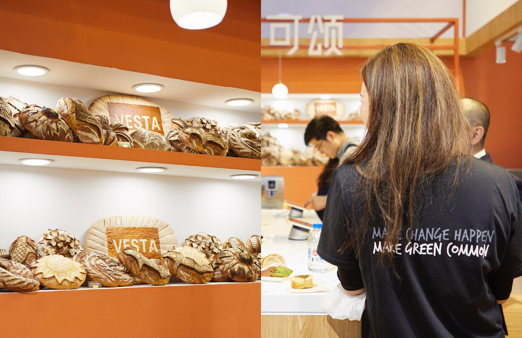The Greenest Bakery in Shanghai
