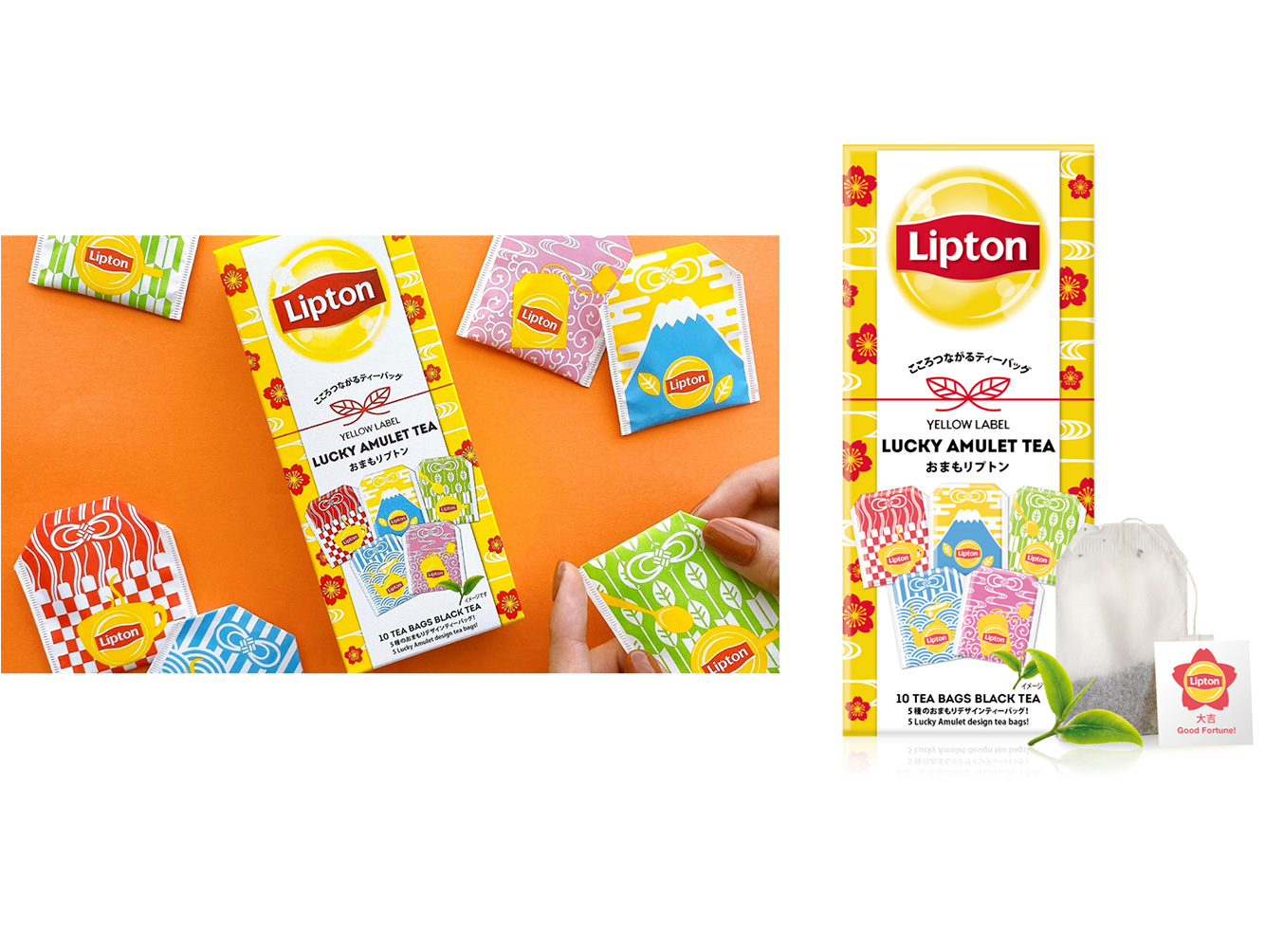 Unilever Japan K.K.