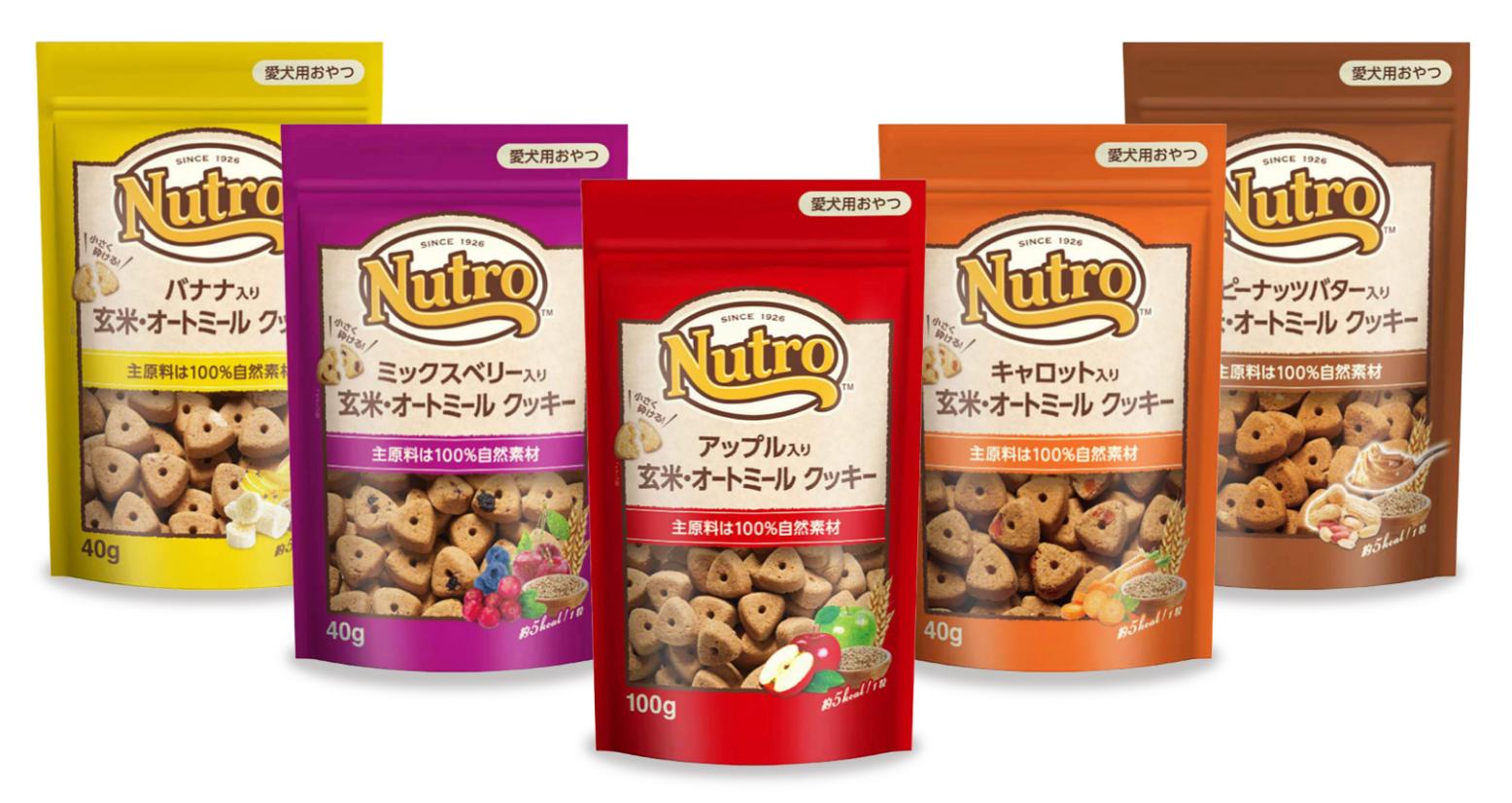 Mars Japan Limited
